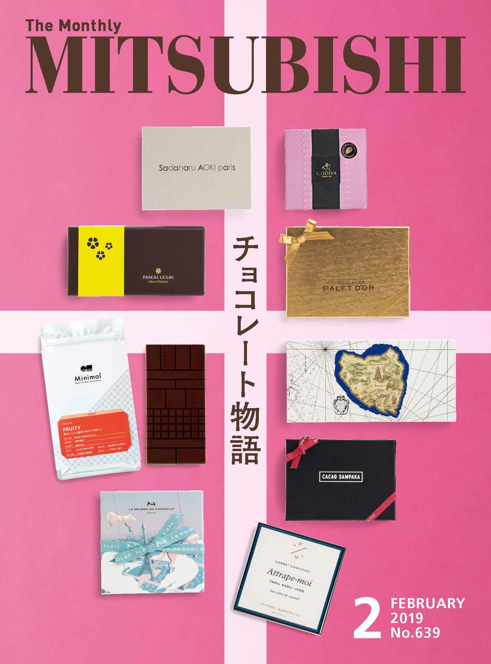 THE MONTHLY MITSUBISHI