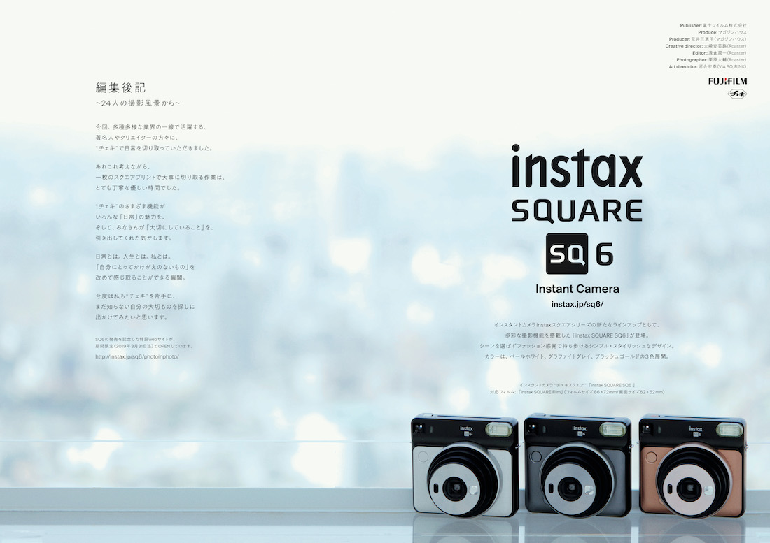 Instax SQ6