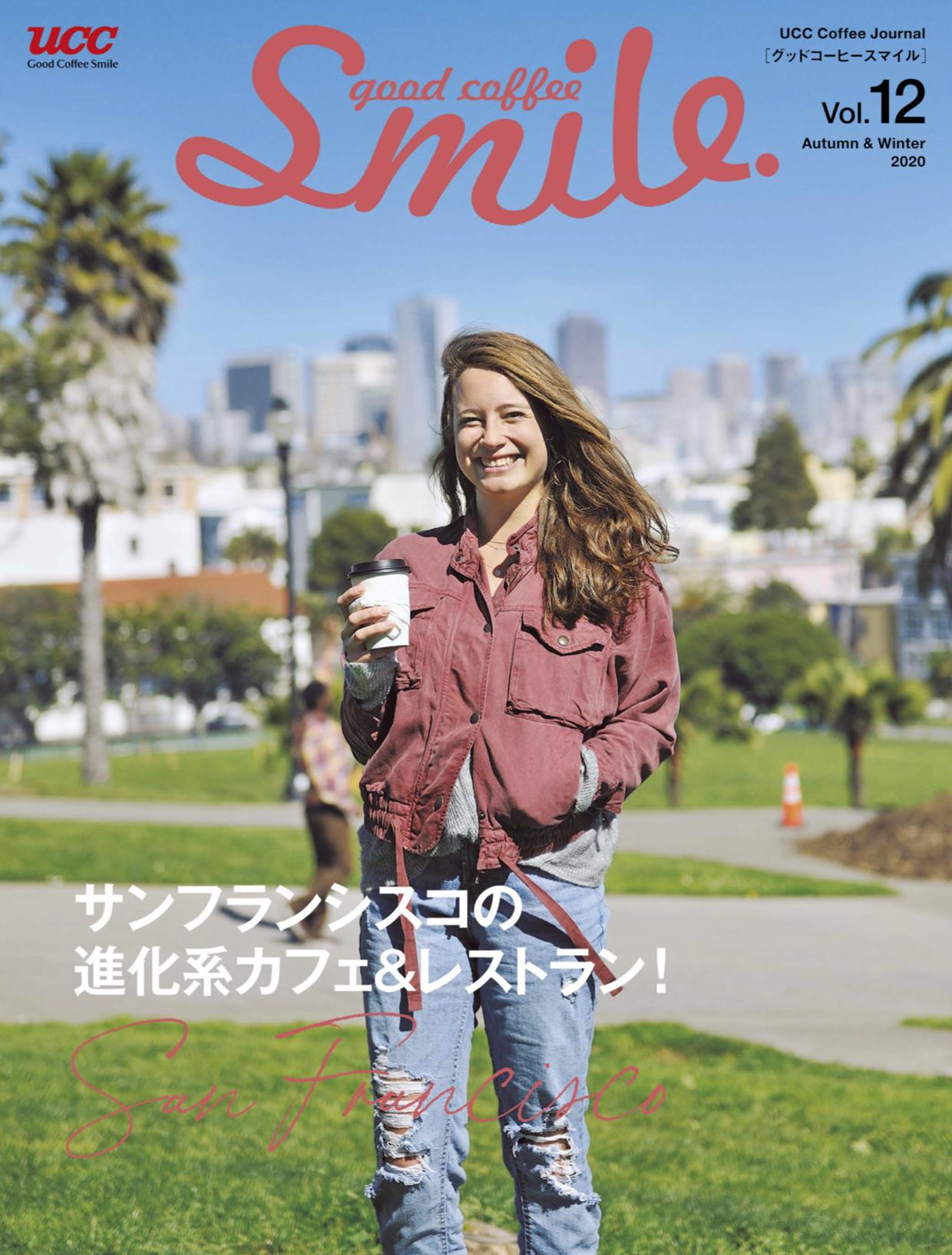 GOOD COFFEE SMILE