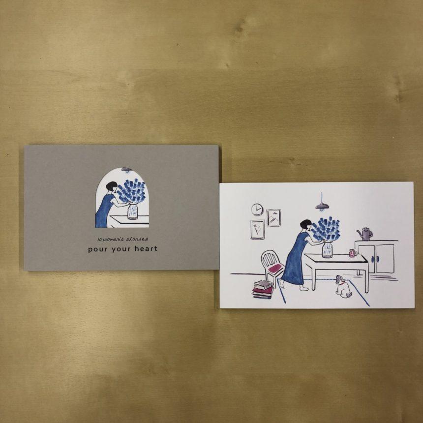 積水ハウスの女性の新規顧客に向けたブランドブック「pour your heart」。スリーブに入れて(左)特別感を出しました。