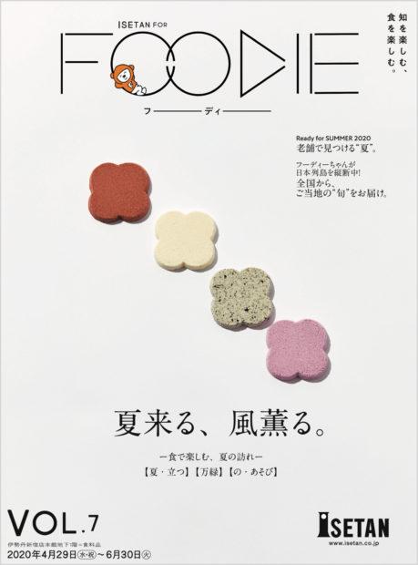 全館で営業を再開した伊勢丹新宿店で「FOODIE」の最新号を配布しています。