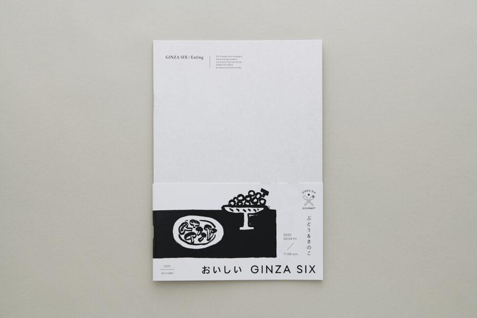GINZA SIX GOURMET