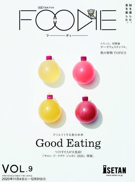 vol.9  クリエイトする食の未来 Good Eating