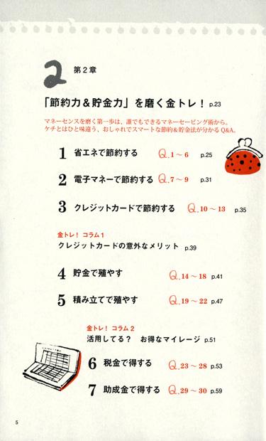 目黒陽子の画像 p1_16