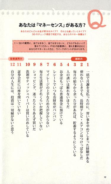 目黒陽子の画像 p1_30