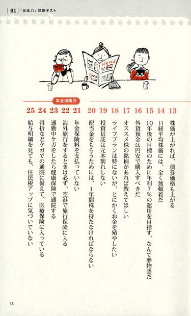 目黒陽子の画像 p1_25